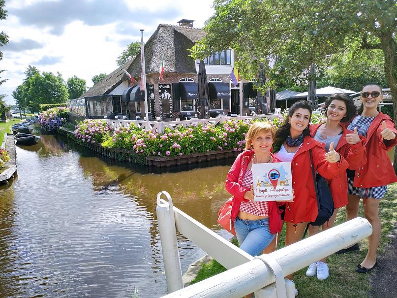 Kuzey Avrupa Turu -Hollanda - Giethoorn
